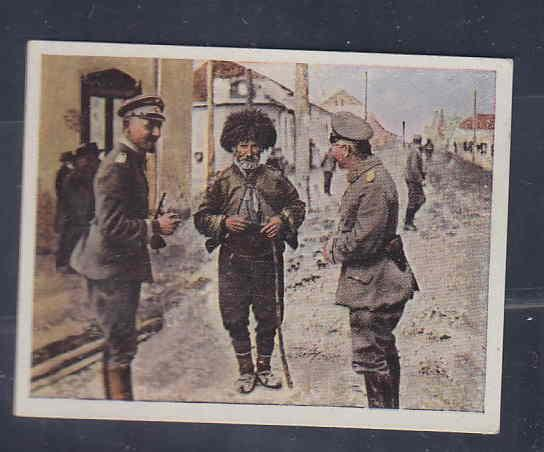 GERMANY TOBACCO CARD WWI 6x5 cms. SOLDIERS AAD5167