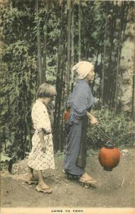 C-1910 Rural Life Ethnic Dress hand colored RPPC Photo Postcard Japan 5639