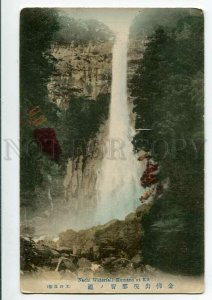 3084264 JAPAN Nachi Waterfall Kumano at Kii Vintage tinted PC