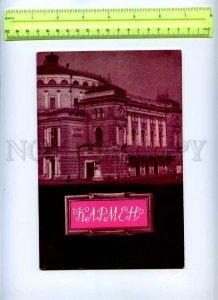 207464 RUSSIA CARMEN Bizet OPERA Old brochure w/ Illustrations