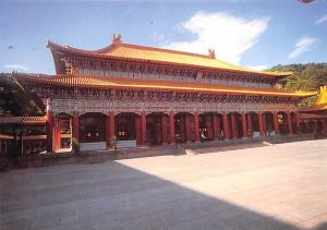 China, People's Republic of China The Main Hall, National Revolutionary Marty...