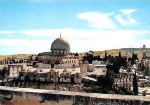 The Dome of the Rock JerUSA lem Israel Unused