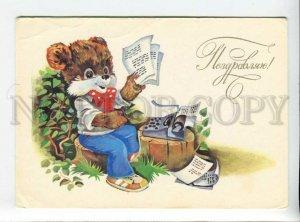 3166592 Dressed BEAR Writer typewriter by YASYUKEVITCH Old PC