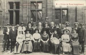 7th World Esperanto Congress in Belgium Antwerp (1911) Postcard (3)