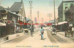 Japan, Yokohama, Isezakicho Dori, Woman with Umbrella, Bicycle