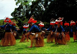 Japan Saikai Goto Islands The Chankoku Dance 1975