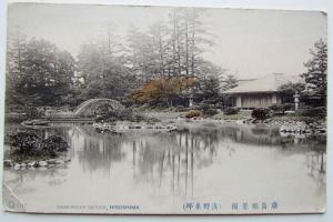 Antik Undivided Postkarte Shukkeien Garten Hiroshima Japan