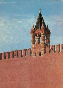 Modern Postcard Moscow Kremlin