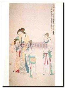 Postcard Modern Supporting the drunken concubine National Museum of History T...