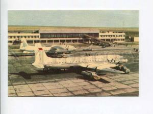 263391 USSR UKRAINE Airport 1969 year postcard