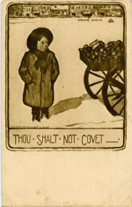 Thou shalt not covet ______
