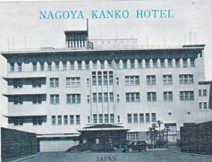 JAPAN NAGOYA KANKO HOTEL VINTAGE LUGGAGE LABEL