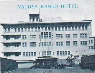 JAPAN NAGOYA KANKO HOTEL VINTAGE LUGGAGE LABEL