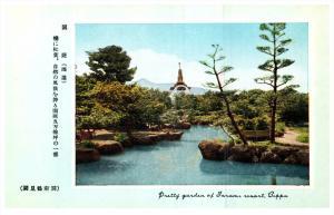 Japan  Beppu   Turumi  Resort  Pretty Garden