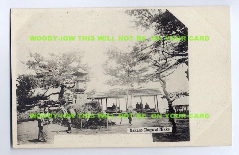 ft597 - Japan - Nakano Chaya at Nikko - postcard