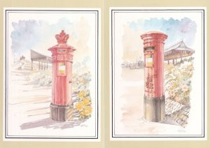 Liverpool Garden Festival Pillar Post Box 2x Postcard s
