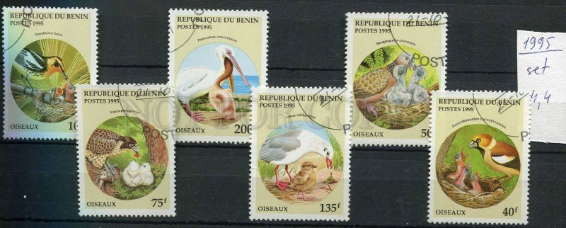 265009 BENIN 1995 used stamps set BIRDS pelican falcon