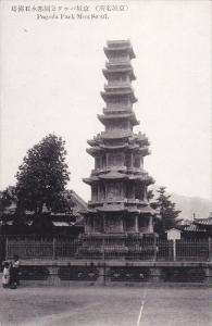 SEOUL, South Korea, 1900-1910's; Pagoda Park Mon Seoul