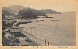 KOGAKURA BEACH Japan Scene ca 1920s Vintage Postcard
