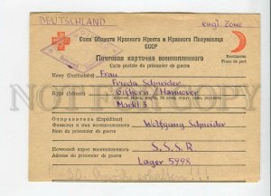 3183339 WWII USSR to GERMANY POW CARD censorship 1949 year