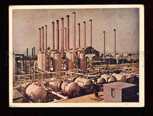 025464 IRAN ABADAN Petrolium factory Vintage colorful PC1