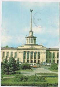 PETROZAVODSK RAILWAY STATION, RUSSIA