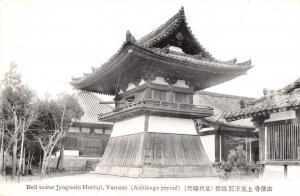 Vintage Postcard JAPAN Bell Tower Jyoguoin Horiuji, Yamato (Ashikaga Period) C52