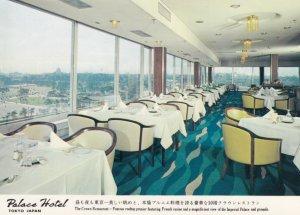 TOKYO , Japan , 50-80s ; Palace Hotel