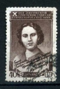 503965 USSR 1950 year Anniversary Republic Lithuania stamp