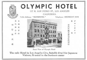 1939 Advert, Olympic Hotel, Los Angeles USA, Suitable for Japanese Visitors