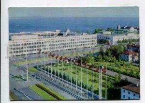 429289 USSR 1975 year Ulyanovsk Pedagogical Institute P/Stationery postal