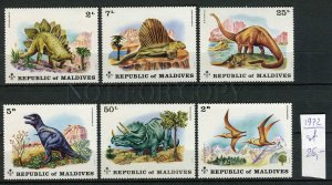 265729 Maldives 1972 year MNH stamps set dinosaurs