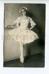 287549 RUSSIA young BALLET STAR Natalia Dudinskaya Vintage photo