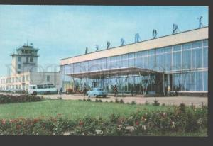 115772 Russia BARNAUL Airport Old photo postcard
