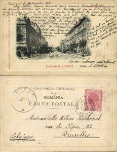 romania, BUCHAREST BUCURESTI, Bulevardul Elisabeta (1906) Postcard