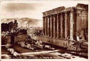 Lebanon Baalbeck Les Colonnades du Temple de Bacchus Postcard