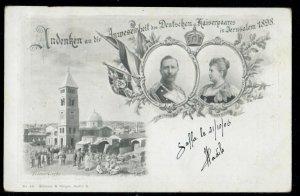 Jaffa 1906 - German Kaiser visit in Jerusalem Palestine PC - France Levant