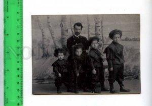 204684 Armenian family photo TOSUNYAN KARS TURKEY CABINET