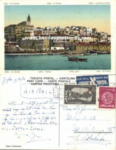 israel palestine, JAFFA HAIFA, Harbour, Landing Place (1954) Stamps