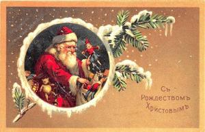 Christmas Santa Claus Puppets Embossed MBR Russian Postcard