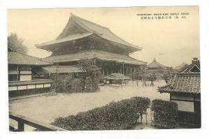 Minami-mido Temple, Osaka, Japan, 30-50s
