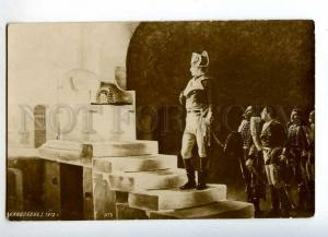 215218 War 1812 NAPOLEON near throne Vintage Russia postcard