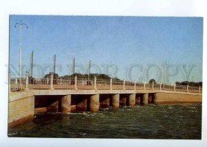 237383 USSR Turkmenistan Karakum canal first hydroelectric old postcard