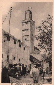 Mosquee de Berdaine,Meknes,Algeria BIN