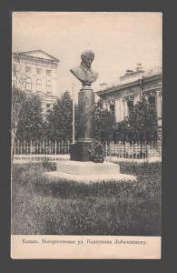 093117 RUSSIA Kazan Voskresenskaya street Monument Lobachevsky