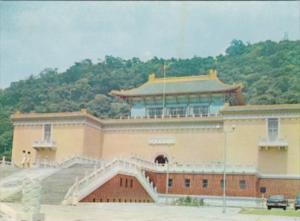 Taiwan Taipei National Chungshan Museum
