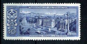 505096 USSR 1958 year capital republic Tajikistan Stalinabad