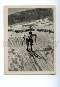 166995 VII Olympic PAVEL KOLCHIN Soviet skier CIGARETTE card