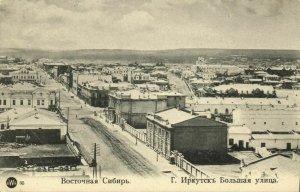 russia, IRKUTSK Иркутск, Siberia, Main Street (1899) Postcard