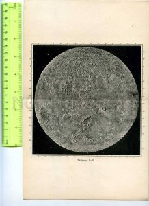 255365 Part Moon MAP POSTER from Halperson Atlas of Moon